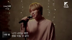 My Star (Live ONE) - K.will