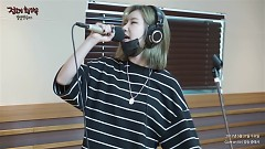 Cider (Live On Air) - Yezi