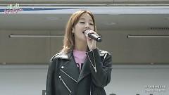 Hyehwa Dong (Live) - Park Bo Ram