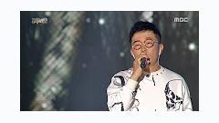 Addicted Love (1001 DMC Festival) - Jo Jang Hyuk