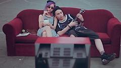Y.Ê.U (EDM Version) - Min