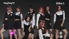 Lucky (Comeback Showcase) - Weki Meki