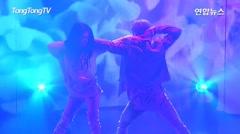 ANGEL (Debut Showcase) - Hoya