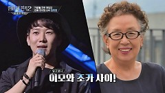 Come Out (Hip-Hop Nation 2 Ep 2) - Jeong Won Yeong