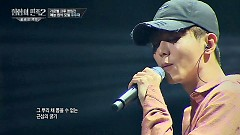 Where U At? (Hip-Hop Nation 2 Ep 3) - Ju U Jae