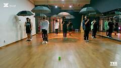 Rain (Choreography) - KNK