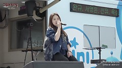 Fortune Cookie (Live) - Seo Young Eun