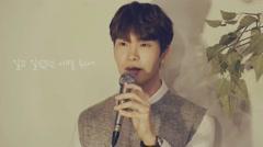 You Are My Destiny (Live) - Sentimental Boy, Jeong Haeil