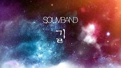 Road - Soumband