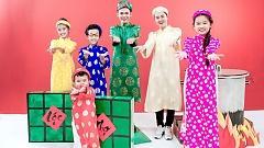 Xuân Sum Vầy - Đại Nhân , Thanh Duy , Various Artists