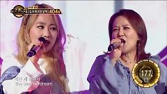 Highway Romance (161104 Duet Song Festival) - Jo Hyun Ah, Kim Euna