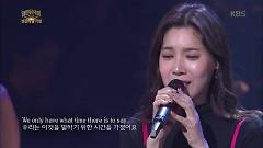 Thankyou (161023 Open Concert) - Bae Da Hae, Kim Dong Gyu