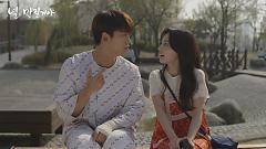 My Love - Jeon Hye Seong
