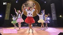 Moonlight Densetsu (Sailor Moon:The 20th Anniversary Memorial Tribute MTV Live 2014)