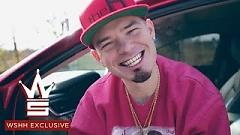 Sippin Out The World Cup - Paul Wall , Kap G