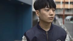 Medicine - Kim Woo Joo