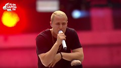 Cooler Than Me (Live At The Summertime Ball 2016) - Mike Posner