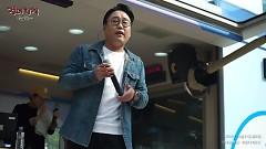 Mareul Motan Chae (161021 Kim Shin Young's Hope Song At Noon) - Rubik
