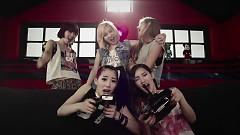 Party (XXO) - Glam