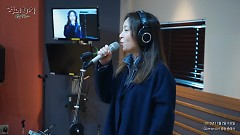 I'll Give You All The Love I Have Left (161102 Kim Shin Young Hope Song At Noon) - WAX