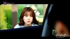 Without You - N (VIXX), Yeoeun (MelodyDay)
