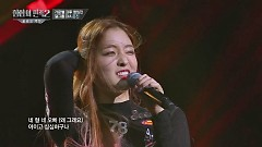 One Of A Kind (Full Version) (Hip-Hop Nation 2 Ep 2) - Jeon Eun Jin