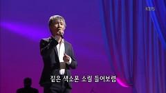 About Romance (161121 Gayo Stage) - Choi Baek Ho