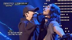 Whoa Ha (Hip-Hop Nation 2 Ep 6) - Chang Sung Hwan, Charles
