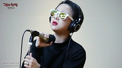 Love Yourself (Live On Air) - Kim Bo Gyeong
