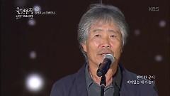 About Romance (161111 All That Music) - Choi Baek Ho, La Ventana