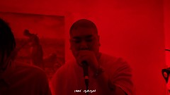 Siksin (Live) - J-Man, Deepflow