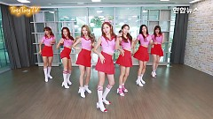 SUMMER KISS (Original Dance) - CLC