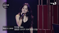 Black (Live ONE) - Lee Hyori