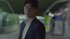 Miss You Erase You - M to M, Baek Sun Nyeo