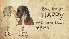 Isn't She Lovely (Stevie Wonder Cover) - Oh Hyuk