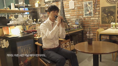 My Side (Live) - Yoon Gun