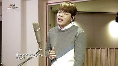 In the End, It's You (Live) - Im Se Jun