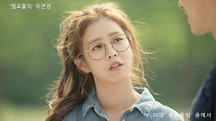 Meloholic - Yeon Jung