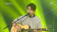 Mama Don't Worry (161020 All That Music) - Sam Kim