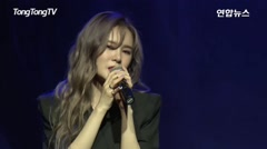 RAIN SOUND (Comeback Showcase) - Migyo