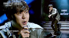 Beverly Ills (Hip-Hop Nation 2 Ep 3) - Oh Hyun Min