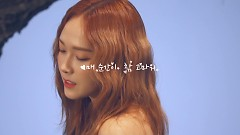 Starry Night (Lyric Video) - Jessica