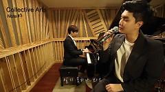 September (Live) - Collective Arts, Kim Kang San, Park Jae Woo
