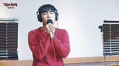 Two Men (Live) - Parc Jae Jung