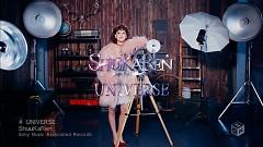 UNIVERSE - ShuuKaRen
