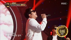 Like The First Feeling (161111 Duet Song Festival) - George Han Kim, Jin Seonghyeok