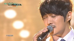 Ordinary Love (161125 Music Bank) - KCM