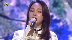 You Are You Are You Are (161106 Inkigayo) - WAX