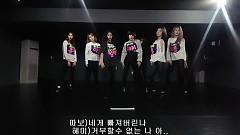 Make Me Ah (Dance Practice TV Part Ver) - BP Rania