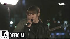 Genie Cat (#WEPLAY WARM UP) - Su Jin, Basick